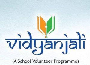 Vidyanjali