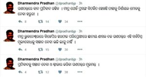 dharmendra-pradhan-tweets